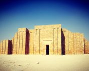 Gateway to Djoser's Pyramid Complex at Saqqara. Shutterstock.